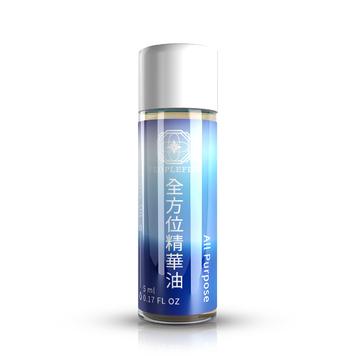 全方位精華油5ml-臉部精華油推薦
