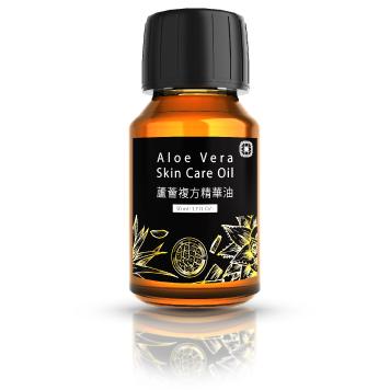 蘆薈複方精華油50ml(無壓頭)-按摩精華油推薦