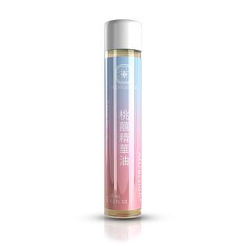 桃囍10ml-身體精華油推薦