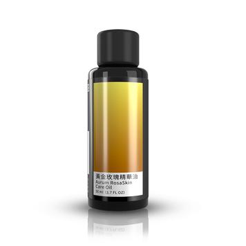 黃金玫瑰精華油50ml-臉部精華油推薦