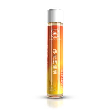 孕育精華油10ml-身體精華油推薦