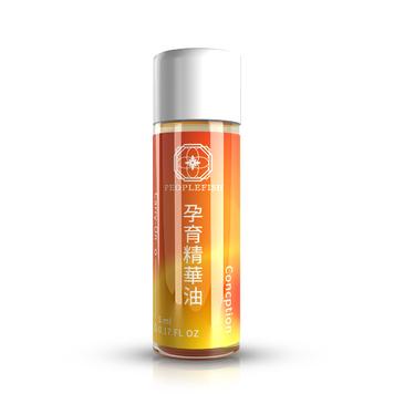 孕育精華油5ml-身體精華油推薦