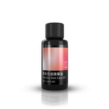 歡魚性感精華油30ml-身體精華油推薦
