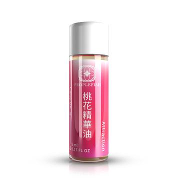 桃花精華油5ml-身體精華油推薦