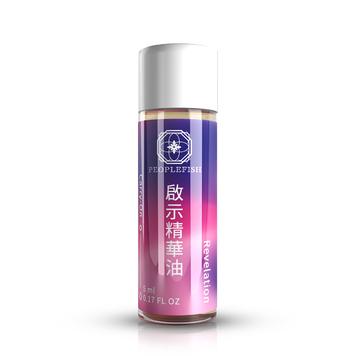 啟示精華油5ml-臉部精華油推薦