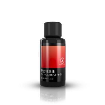 秘密精華油30ml-臉部精華油推薦