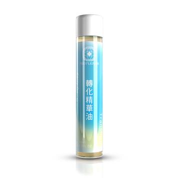 轉化精華油10ml-身體精華油推薦