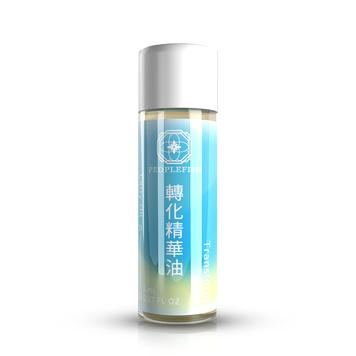 轉化精華油5ml-臉部精華油推薦